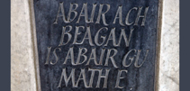 A phrase written in Gaelic on the Canongate Wall